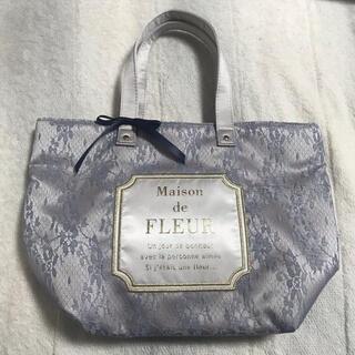 メゾンドフルール(Maison de FLEUR)のレア商品!メゾンドフルール レーストートバッグ(トートバッグ)