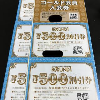 ラウンドワン株主優待券7500円+α(その他)