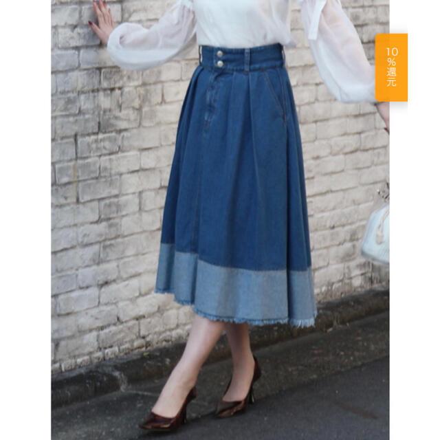 ROYAL PARTY(ロイヤルパーティー)のRoyal Party デニムヘム切替フレアスカート レディースのスカート(ひざ丈スカート)の商品写真