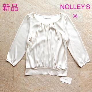 NOLLEY'S - 新品未着用 36サイズ NOLLEY'S  sophi ブラウス スーツインナー