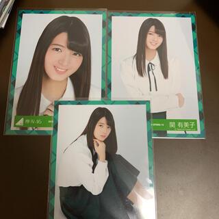 欅坂46 櫻坂46 関有美子 生写真