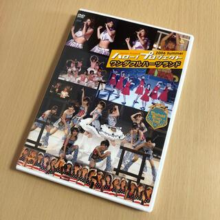 モーニング娘。 - Hello!Project 2006 Summer ~ワンダフルハーツランド~