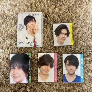 松村北斗 データカード