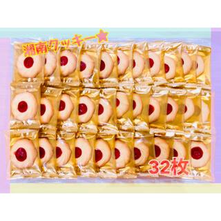 ●湘南クッキー●