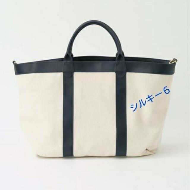 L'Appartement DEUXIEME CLASSE(アパルトモンドゥーズィエムクラス)のDeuxieme Classe CELERI/セルリ TOTE BAG ネイビー レディースのバッグ(トートバッグ)の商品写真
