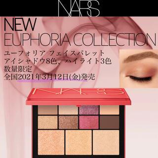 NARS - 𓇼新発売 数量限定𓇼NARSナーズ ユーフォリア フェースパレット