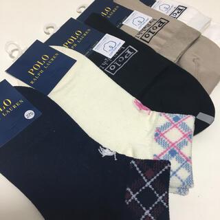ポロラルフローレン(POLO RALPH LAUREN)の275 ポロ ラルフローレン 靴下 ブランドソックス ショートソックス 百貨店(ソックス)
