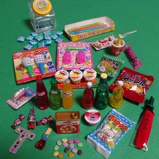 【リーメント ぷちサンプル ミニチュア】昭和レトロ 駄菓子 ジュース おもちゃ