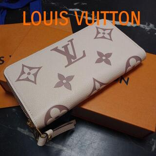 LOUIS VUITTON - ♥️2021新作完売♥️上品春色 ジッピーウォレット ルイヴィトン