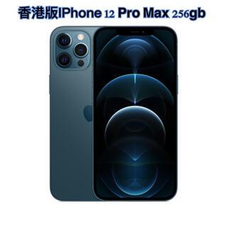 アイフォーン(iPhone)の香港版 iPhone 12 Pro Max 256GB パシフィックブルー (スマートフォン本体)