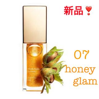 CLARINS - クラランス コンフォートリップオイル  07 honey glam