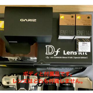 Nikon - 保証残Nikon Df シルバー ボディ、ボディケース、電池他、付属品付き。
