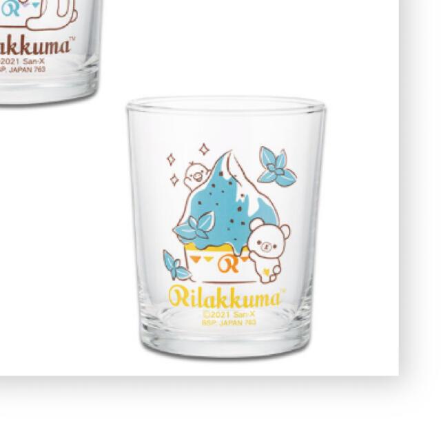 BANPRESTO(バンプレスト)の一番くじリラックマ 選べるガラスコレクション グラス チャイロイコグマ エンタメ/ホビーのアニメグッズ(その他)の商品写真