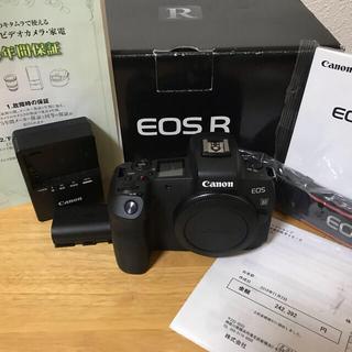 Canon - Canon EOS R 5年保証付き
