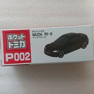 タイトー(TAITO)のポケットトミカ*MAZDA*RXー8*黒(ミニカー)