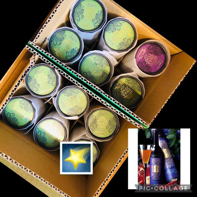 ハーブザイム113 グランプロ プレーン 限定ブルーベリー コスメ/美容のダイエット(ダイエット食品)の商品写真