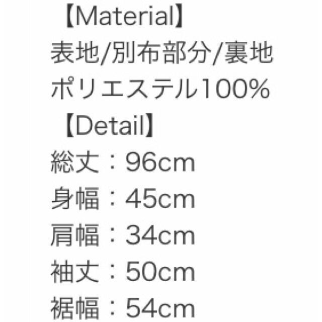 新品未使用!トッコクローゼット♡ 肩リボン付シアードットワンピース レディースのワンピース(ひざ丈ワンピース)の商品写真