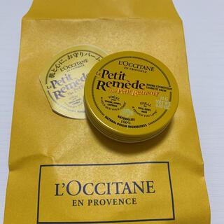 L'OCCITANE - ロクシタン ハーバルバーム