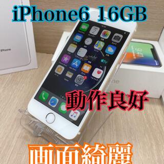 アイフォーン(iPhone)の【動作良好】iPhone 6 本体 Gold 16 GB 【c】(スマートフォン本体)