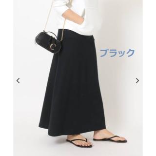 DEUXIEME CLASSE - Jersey フレアスカート ブラック