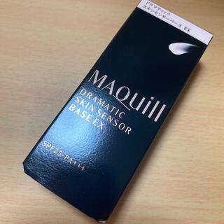 MAQuillAGE - 新品 マキアージュ下地  ドラマティックスキンセンサーベースEX