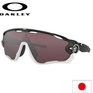 Oakley - オークリー サングラス