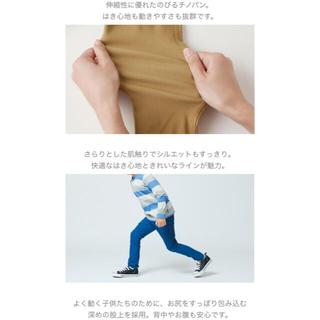 西松屋 - ストレッチーノ パンツ新品未使用110サイズ西松屋男女兼用