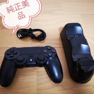 PlayStation4 - 純正美品 PS4コントローラー デュアルショック4 充電器セット
