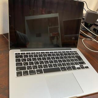 Mac (Apple) - APPLE MacBook Pro MACBOOK PRO ME865J/A