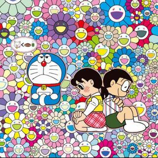 村上隆 ポスター 初恋 そして我思う、今夜のディナーのことなど ドラえもん(ポスター)