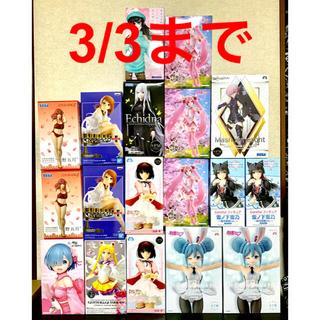 タイトー(TAITO)の桜ミク 他 美少女系フィギュア まとめ 18体 プライズフィギュア(アニメ/ゲーム)