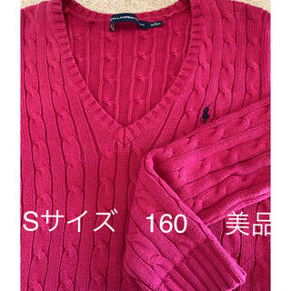 ポロラルフローレン(POLO RALPH LAUREN)のポロ Vネックセーター Sサイズ(ニット/セーター)