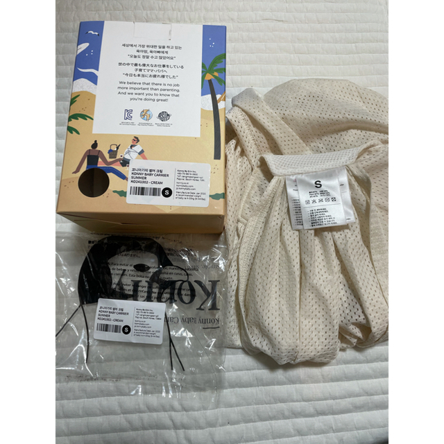 konny コニー  抱っこ紐 サマー クリームアイボリー Sサイズ キッズ/ベビー/マタニティの外出/移動用品(抱っこひも/おんぶひも)の商品写真