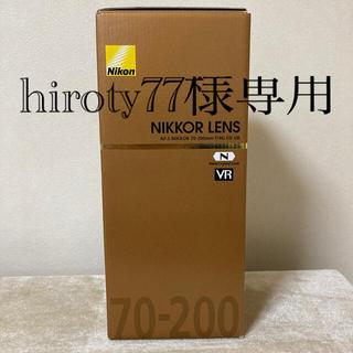 Nikon - 【キタムラ保証】Nikon AF-S 70-200mm f/4G ED VR
