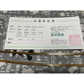 K18★喜平8面トリプルカット ネックレス