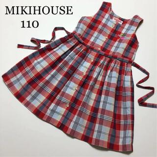 mikihouse - ミキハウス チェック シャツ ワンピース リボン付き 春 夏 ファミリア