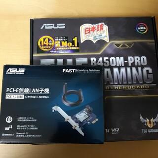 ASUS - ASUS TUF B450-PRO GAMING +PCI-E無線LAN子機