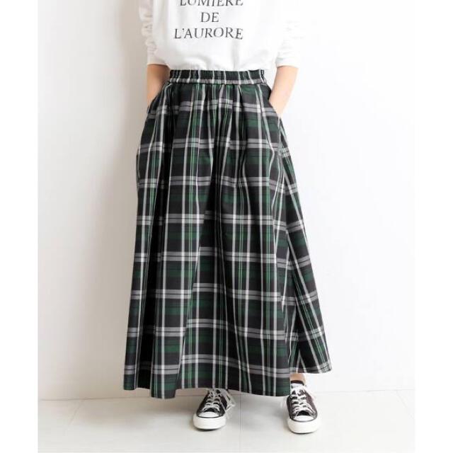 IENA(イエナ)の【ayaka様専用】 レディースのスカート(ロングスカート)の商品写真
