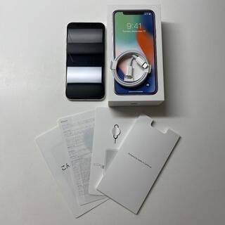 アップル(Apple)の【美品】iPhoneX 64GB SIMフリー シルバー(スマートフォン本体)