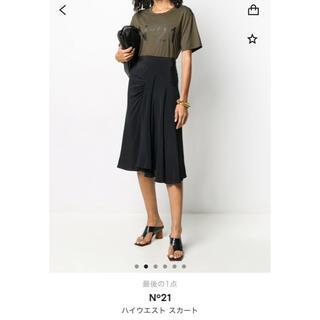 ヌメロヴェントゥーノ(N°21)のN°21 スカート 2020秋冬販売(ひざ丈スカート)