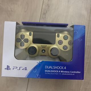 プレイステーション4(PlayStation4)の【新品未開封】ps4 ワイヤレスコントローラー 純正品 ゴールド 充電ケーブル付(その他)