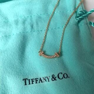 Tiffany & Co. - ティファニー Tスマイルミニペンダント