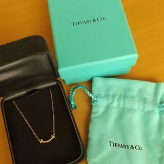 Tiffany & Co. - ティファニーT  スマイルミニペンダント