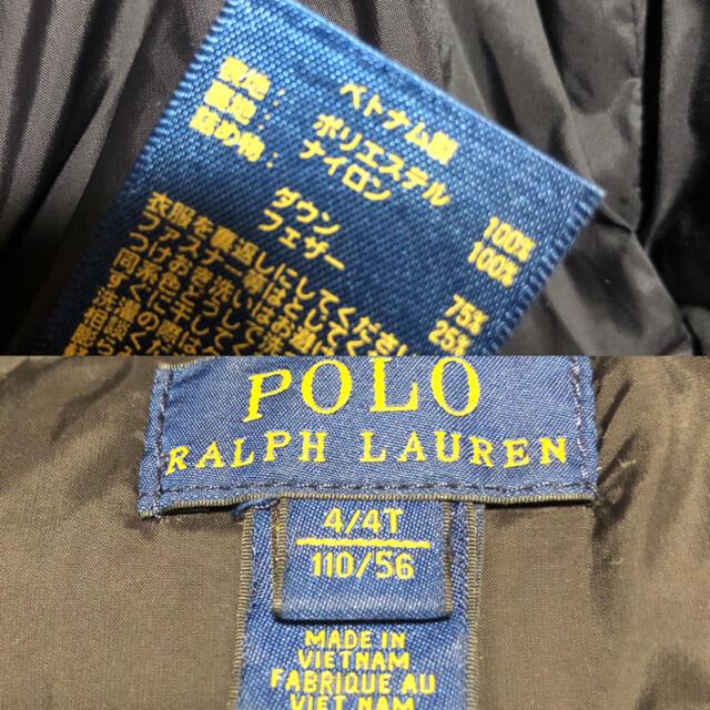 POLO RALPH LAUREN(ポロラルフローレン)のラルフローレン ダウンジャケット キッズ 4T 110 キッズ/ベビー/マタニティのキッズ服女の子用(90cm~)(ジャケット/上着)の商品写真