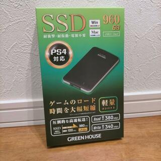 新品 PS4対応 外付SSD 960GB グリーンハウス USB3.1