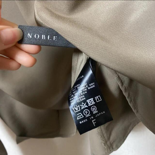Noble(ノーブル)の【NOBLE】美品✨ 2WAYチョーカー風ネックブラウス レディースのトップス(シャツ/ブラウス(長袖/七分))の商品写真
