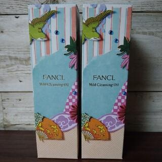 FANCL - 3月7日迄特別 価格FANCL マイルドクレンジングオイル 2本