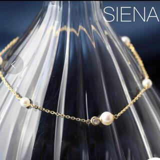 agete - 【SIENA】K10YG パール&一粒ダイヤモンド ブレスレット