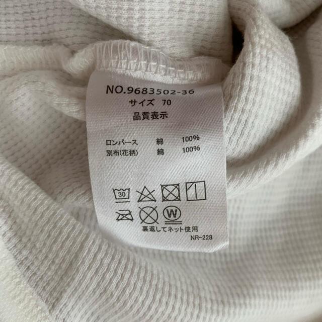 petit main(プティマイン)のpetit main ロンパース キッズ/ベビー/マタニティのベビー服(~85cm)(ロンパース)の商品写真