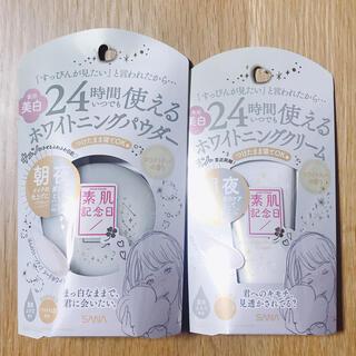 noevir - 【新品】素肌記念日 薬用美白 フェイクヌードクリーム & スキンケアパウダー